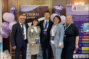 5-річчя Української школи молекулярної алергологи та імунології.